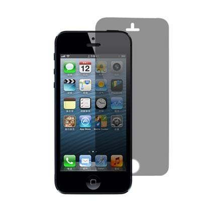 Screen Protector - Privacy - iPhone 7